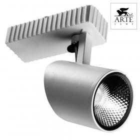 Трековый светильник Arte Striscia A3607PL-1WH