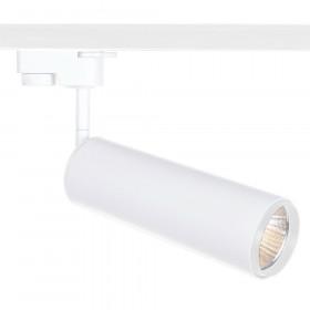 Трековый светильник Arte Periscopio A1412PL-1WH