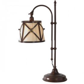 Лампа настольная LArte Luce Fabrizia L12138.88