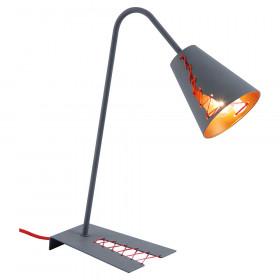 Лампа настольная Lussole LSP-0518