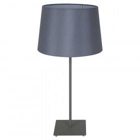Лампа настольная Lussole LSP-0520
