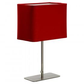 Лампа настольная Lussole Evans LSP-0546