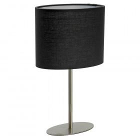 Лампа настольная Lussole Evans LSP-0548