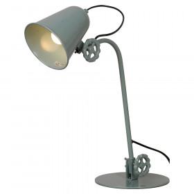 Лампа настольная Lussole LSP-9570