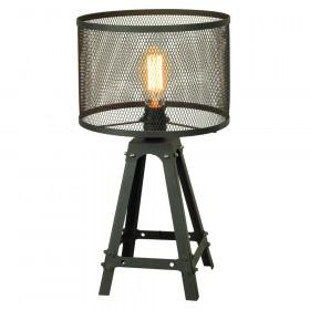 Лампа настольная Lussole Loft LSP-9886