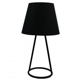 Лампа настольная Lussole LSP-9904