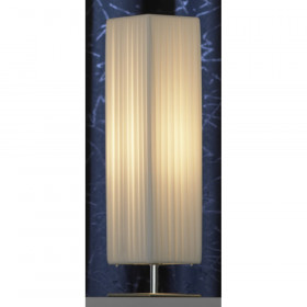 Лампа настольная Lussole Garlasco LSQ-1504-01