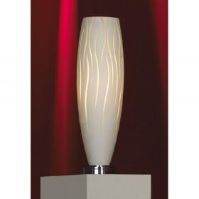 Лампа настольная Lussole Sestu LSQ-6304-01