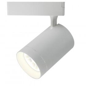 Трековый светильник Arte Soffitto A1730PL-1WH