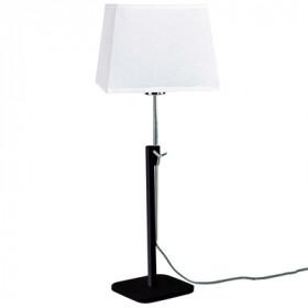 Лампа настольная Mantra Habana 5321+5324