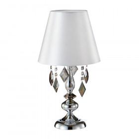 Лампа настольная Crystal Lux MERCEDES LG1 CHROME/SMOKE