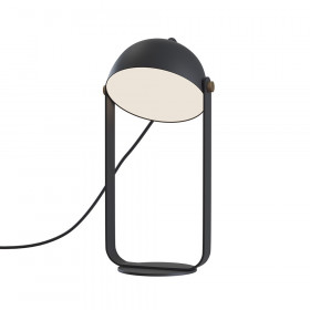 Лампа настольная Maytoni Hygge MOD047TL-L5B3K