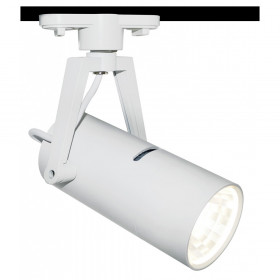Трековый светильник Arte Nostro A6210PL-1WH