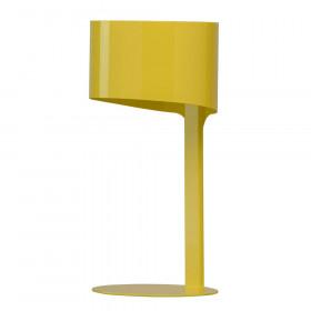 Лампа настольная MW-Light Идея 681030601