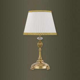 Лампа настольная Kutek Nico NIC-LN-1(P/A)