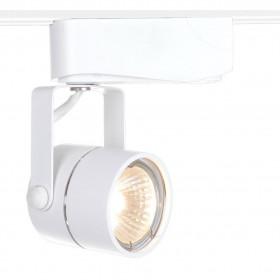 Трековый светильник Arte Lente A1310PL-1WH