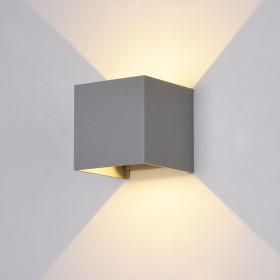 Уличный настенный светильник Maytoni Fulton O572WL-L6GR