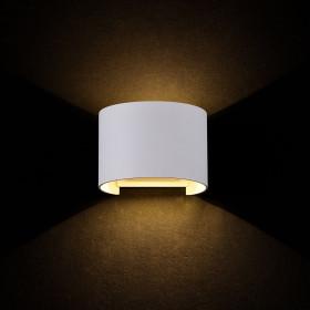 Уличный настенный светильник Maytoni Fulton O573WL-L6W