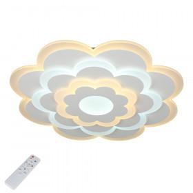 Светильник потолочный Omnilux Granarola OML-05107-65