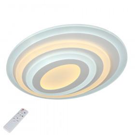 Светильник потолочный Omnilux Fanano OML-05207-65