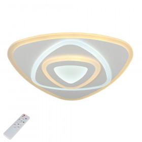 Светильник потолочный Omnilux Gradara OML-05307-70