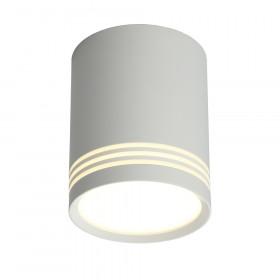 Светильник точечный Omnilux Fortezza OML-100109-12