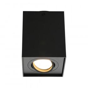 Светильник точечный Omnilux Feletto OML-101119-01