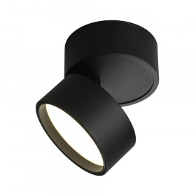 Светильник точечный Omnilux Lenno OML-101319-12