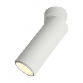 Светильник точечный Omnilux Montella OML-101409-12