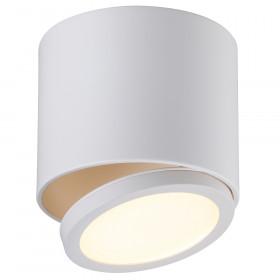 Светильник точечный Omnilux Canicattì OML-20501-01