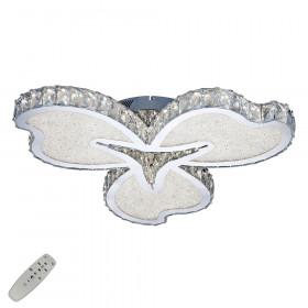 Светильник потолочный Omnilux Bonarcado OML-49907-81