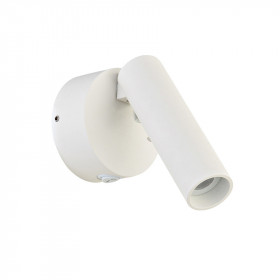 Спот Donolux DL18436/11WW-White R