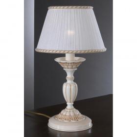 Лампа настольная Reccagni Angelo P 9660 P