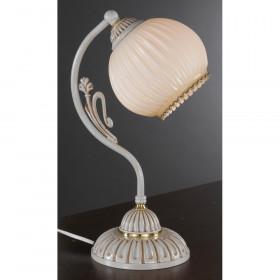 Лампа настольная Reccagni Angelo P 9670