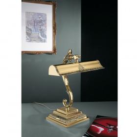 Лампа настольная Reccagni Angelo P 1000/2 Oro