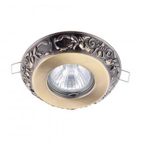 Светильник точечный Maytoni Metal DL300-2-01-BS