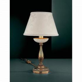 Лампа настольная Reccagni Angelo P 5502 P