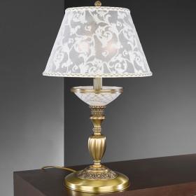 Лампа настольная Reccagni Angelo P 7032 G
