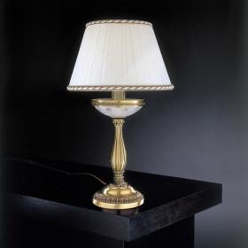 Лампа настольная Reccagni Angelo P 4660 P