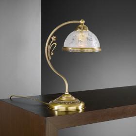 Лампа настольная Reccagni Angelo P 6202 P