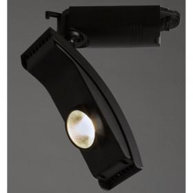 Трековый светильник Arte Astuzia A2120PL-1BK