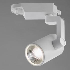 Трековый светильник Arte Traccia A2310PL-1WH