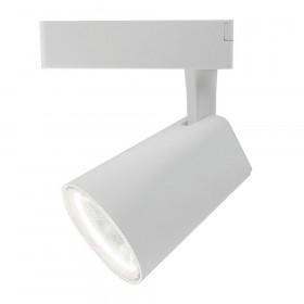 Трековый светильник Arte Amico A1830PL-1WH
