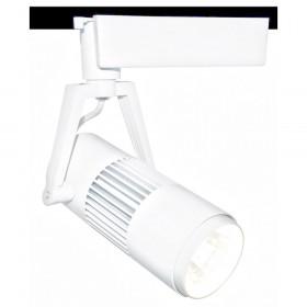 Трековый светильник Arte Linea A6520PL-1WH