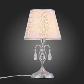 Лампа настольная ST-Luce Aumentato SL176.104.01