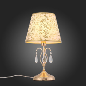 Лампа настольная ST-Luce Aumentato SL176.204.01