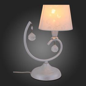 Лампа настольная ST-Luce Cigno SL182.504.01