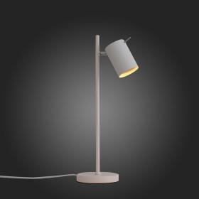Лампа настольная ST-Luce Fanale SL597.504.01