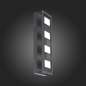 Светильник настенно-потолочный ST-Luce Elicano SL842.401.04