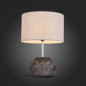 Лампа настольная St-Luce Tabella SL991.474.01